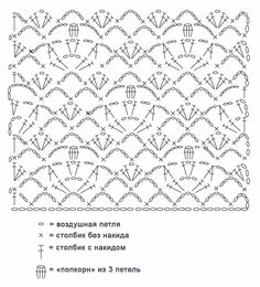 Top Tirantes Patron - Patrones Crochet