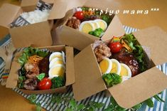 Bento Kids, Food Platters, Cafe Food, Plate Lunch, Aesthetic Food, Food Packaging, Food Inspiration, Coffee Shop, Healthy Recipes