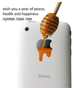 iHappy Rosh Hashanah | Mixed Multitudes - My Jewish Learning