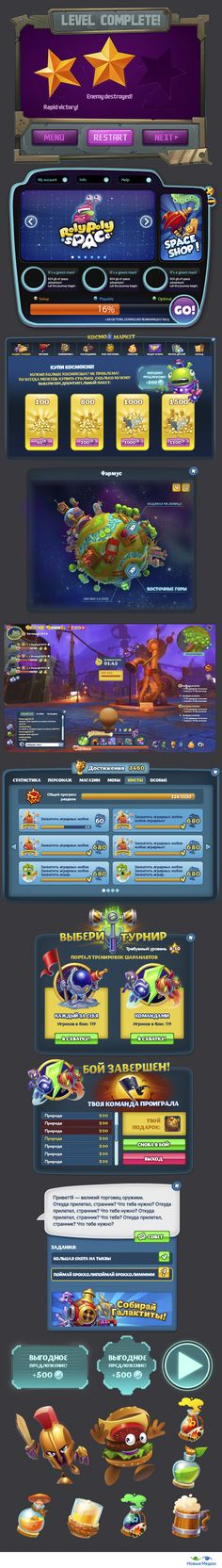 Game UI by Ju Ju, via Behance