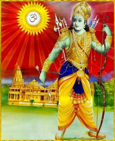 """☀ SHRI RAMACHANDRA ☀ """"Wherever Lord Ramachandra visited, the people approached Him with paraphernalia of worship and begged the Lord's blessings. """"O Lord,"""" they said, """"as You rescued the earth from the bottom of the sea in Your incarnation as a boar,. Ram Navami Images, Shree Ram Images, Ram Photos, Ram Ji Photo, Shri Ram Photo, Sri Ram Image, Whatsapp Dp Images Hd, Joker Hd Wallpaper, Ram Wallpaper"""