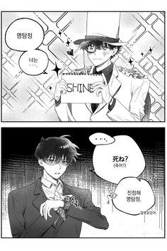 Conan Comics, Detektif Conan, Detective, Kaito Kuroba, Kudo Shinichi, Magic Kaito, Case Closed, Me Me Me Anime, Kids