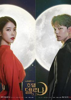 Hotel del Luna (2019) MyDramaList Best Kdrama, Jin Goo, Korean Actors, Korean Dramas, Netflix, Drama Korea, Shows, Drama Series, Dark Fantasy