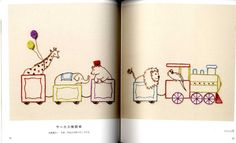 Paperback: 87 pages  Publisher: Chikuma (2013)  Language: Japanese  Book Weight: 230 Grams  The book introduces 28 cute embroidery patterns and goods