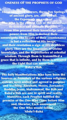 Sony crystal google the bahai faith is gradually uniting all oneness of the prophets of god all proceed from the same source http fandeluxe Choice Image