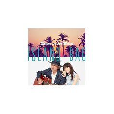 Island Bag - Stars in the Sand (CD)