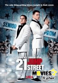 Download 21 Jump Street 2012 Full HDrip Movie Online from movies4star at just one click. Enjoy 2017 latest released film collection and 2018 upcoming movies trailers.