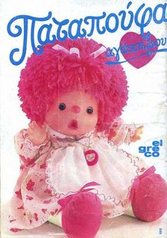 Vintage Advertising Posters, Vintage Advertisements, 90s Childhood, Childhood Memories, Art Deco Pictures, 1980 Toys, Retro Images, Barbie Coloring, 90s Nostalgia