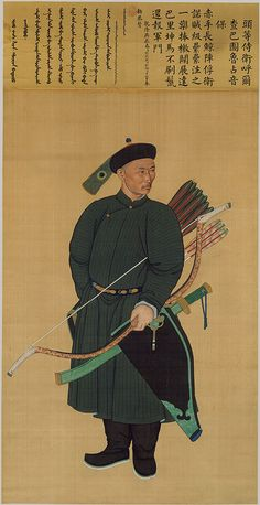 This artwork shows an Imperial Bodyguard, and demonstrates what he may have worn, what weapons he would have had, as well as the style of art during the Qing Dynasty.