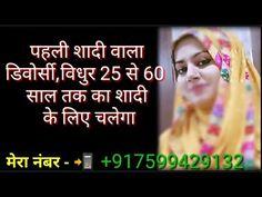 Friendship And Dating, Online Friendship, Women Friendship, Girl Number For Friendship, Beautiful Girl In India, Beautiful Women Over 40, Beautiful Hijab, Indian Girl Bikini, Indian Girls