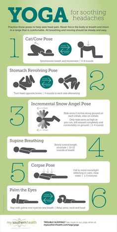 Effective yoga poses to help relieve headaches  - Imgur