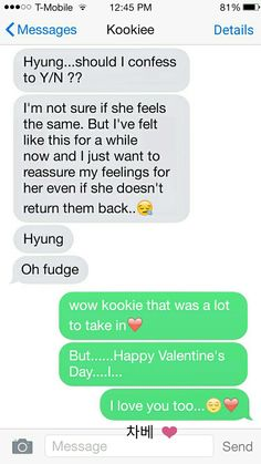 #bts #btstextmessage #btsimagine #hyung #jungkook ❤
