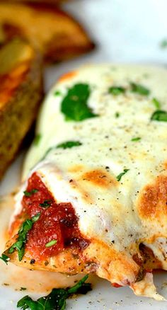 Baked Pesto Chicken Parmesan (30 Minute Meal!)