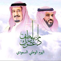 @nl.vv 1699 متابع، تتابع 942، 793 تسجيلات إعجاب - شاهد مقاطع فيديو رائعة تم إنشاؤها بواسطة ȋ̈m̑̈ s̑̈ȃ̈d̆̈ Iraq Map, Latest Video, Faith, Loyalty, Believe, Religion