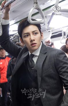 "Ji Chang Wook, ""Suspicious Partner"" May Ji Chang Wook Abs, Ji Chang Wook Smile, Ji Chan Wook, Korean Celebrities, Korean Actors, Korean Dramas, Suspicious Partner Kdrama, Ji Chang Wook Photoshoot, K Drama"
