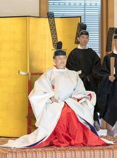 Japanese Costume, Japanese Kimono, Heian Period, Court Dresses, Japanese Landscape, The Empress, Traditional Fashion, Geisha, Emperor