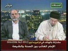 اسئلة لا يستطيع الشيعة الاجابة عليها