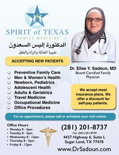 "What are the advantages of having a regular family doctor? For one thing, she will get to know you and your family intimately—your ""medical history,"" your response to certain drugs, your normal blood pressure, your emotional reaction to illness, and many other facts which may be helpful when illness occurs.    She can also give you the benefits of preventive medicine. For example, if you have young children, she will want to see them at intervals to check their growth and development—and to…"