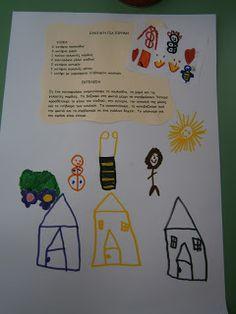 Το μαγικό κουτί της...Κατερίνας: Η ΣΥΝΤΑΓΗ ΤΗΣ ΕΙΡΗΝΗΣ...ΤΗΣ ΧΑΡΑΣ...ΤΗΣ ΕΛΕΥΘΕΡΙΑΣ 28th October, I School, School Projects, Kindergarten, Peace, War, Comics, Blog, Games