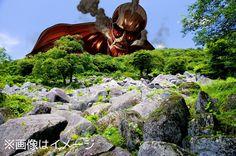巨人が落とした岩!?岩の海が広がる奇景。大岩郷【Nature+Yamguchi】 ~ ミライノシテン