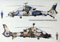 china air force | Chinese Army Aviation WZ-19 attack helicopter |