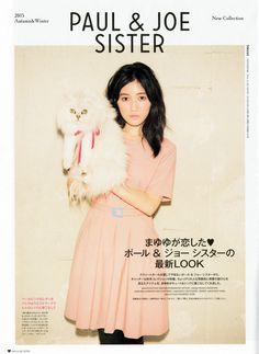 Watanabe Mayu: Sweet 2015年10月号 まゆゆのメイクアップ LESSON VOL.9  渡辺麻友 c...