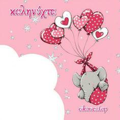 GIFs καληνύχτα αποκλειστικά στο eikones.top - eikones top Good Night, Hello Kitty, Minnie Mouse, Disney Characters, Fictional Characters, Gifs, Snoopy, Funny, Facebook