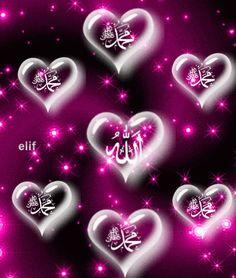 Jumma-mubarak-animated - Wishes. Modern Love Poems, Cute Love Poems, Love Poem For Her, Free Animated Wallpaper, Islamic Wallpaper Hd, Flash Wallpaper, Love Quotes Wallpaper, New Year Animated Gif, Imagenes Gift