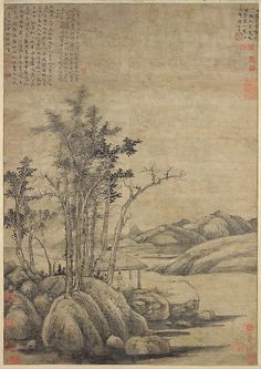 Enjoying the Wilderness in an Autumn Grove  Ni Zan (Chinese, 1306–1374)  Period: Yuan dynasty (1271–1368) dated 1339  Hanging scroll; ink on paper