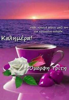 Crochet Lace, Good Morning, Pattern, Buen Dia, Bonjour, Crochet Trim, Patterns, Filet Crochet, Model