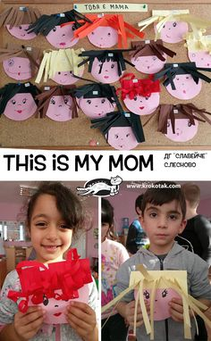 Тhis+is+my+mom