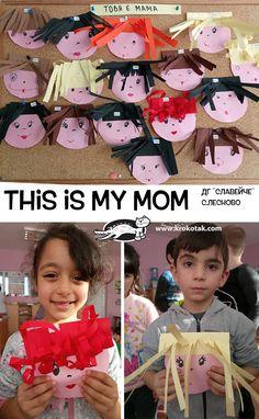 krokotak | Тhis is my mom