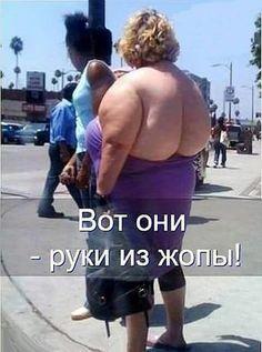 Страшно представить, что там спереди!)))