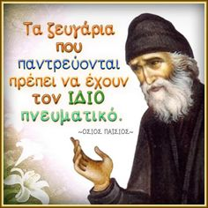 https://orthodoxhporeiakaizwh.blogspot.gr/2017/09/blog-post_898.html - ΓΡΗΓΟΡΙΟΣ ΘΕΟΛΟΓΟΣ - Google+