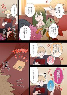 埋め込み My Hero Academia, Tsuyu Asui, Boku No Hero Academy, Fnaf, Character Art, Manga Anime, Geek Stuff, Kawaii, Fan Art
