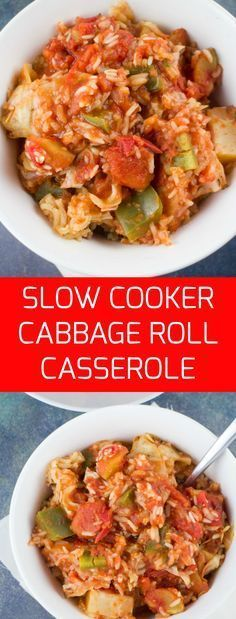 Easy to make and extra delicious Cabbage Roll Casserole made in 3 hours in the Slow Cooker! These are also called Halupkie!
