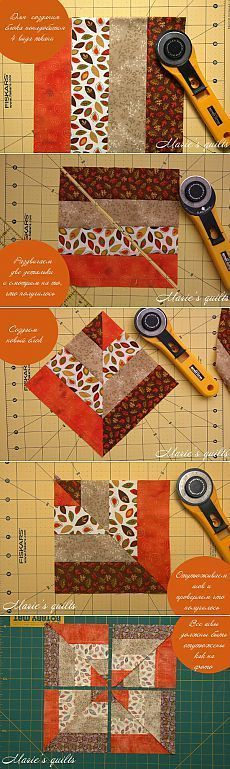 fun and easy quilt block from strips, use jelly rolls and make a fast quilt! #quilt