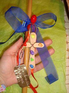 Pitsina - Η ΠΕΡΗΦΑΝΗ ΝΗΠΙΑΓΩΓΟΣ!!! ΑΝΑΝΕΩΜΕΝΗ PITSINA ΣΤΟ http://pitsinacrafts.blogspot: ΠΑΣΧΑ