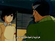 كرتون فارس الفتى الشجاع - الحلقة 30 - اون لاين + تحميل - http://eyoon.co/?p=10160