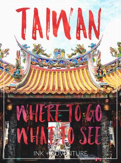 Taiwán: una pequeña isla repleta de lugares para ir y cosas para ver. Esta publicación se desglosa de diferentes destinos para ti y hace itinerario sugerencias para ayudarle a planificar su viaje a Taiwán