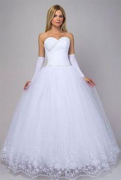 Сибирское свадебное платье