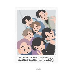 Got7 Meme, Got7 Funny, Got7 Fanart, Kpop Fanart, Got7 Aesthetic, Aesthetic Movies, Yugyeom, Youngjae, Got7 Mark Tuan