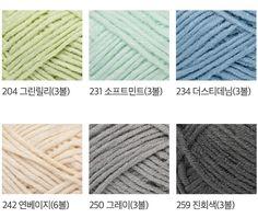 [무료도안] 로맨틱한 웨딩링 블랭킷뜨기 : 네이버 블로그 Merino Wool Blanket