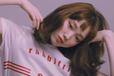lee sung kyung for elle Korean Actresses, Korean Actors, Actors & Actresses, Kim Bok Joo Lee Sung Kyung, Lee Sung Kyung Fashion, Lee Sung Kyung Makeup, Lee Sung Kyung Wallpaper, Weightlifting Fairy Kim Bok Joo, Camisa Polo