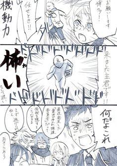 粟田口手入れ推進委員会からは逃れられない : とうらぶnews【刀剣乱舞まとめ】