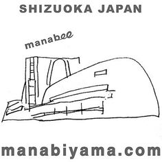 manabiyama:下描きです〜  #SPAC #静岡 #shizu... https://pref47japan.tumblr.com/post/172090218262/manabiyama-下描きです-spac-静岡-shizuoka-japan by http://apple.co/2dnTlwE