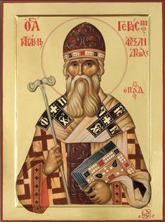 Byzantine Icons, Orthodox Icons, Dishes, Baseball Cards, Contemporary, Wood, Woodwind Instrument, Timber Wood, Tablewares