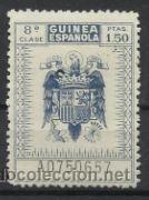 591- SELLO FISCAL GUINEA ESPAÑOLA TERRITORIOS DE ESPAÑA GOLFO DE GUINEA AFRICA OCCIDENTAL. - Foto 1