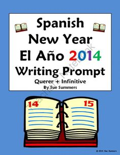 How to write a year in spanish