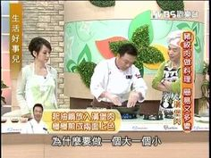 secret tip for pork patty - mix soaked mantou or bread with minced meat 生活好事兒 漢堡肉